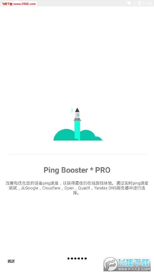 安卓游戏协调器app