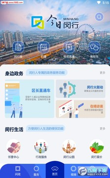 今日闵行app