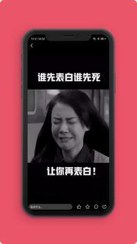 全民爱搞笑app官方版