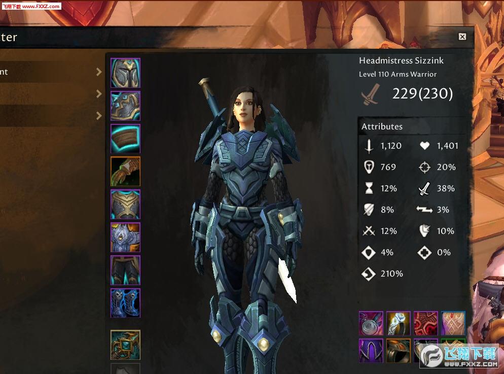 魔兽世界怀旧服GW2 UI