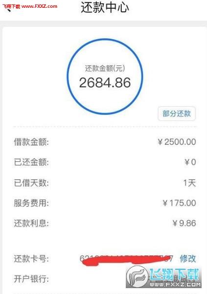 玄武互动app