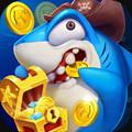 大神捕魚金幣修改版1.0.2.2.1