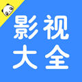 熊猫影视app官方版 v1.0
