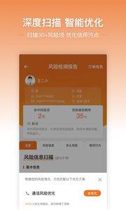 安牛有信app4.3.9截图0