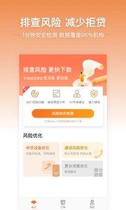 安牛有信app4.3.9截图1
