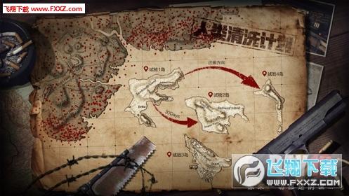 王牌战争文明重启iOS版1.0.6截图1