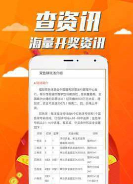 通宝高手论坛appv1.0截图0