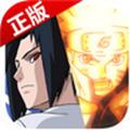 火影忍者忍者大师私服3.7.0