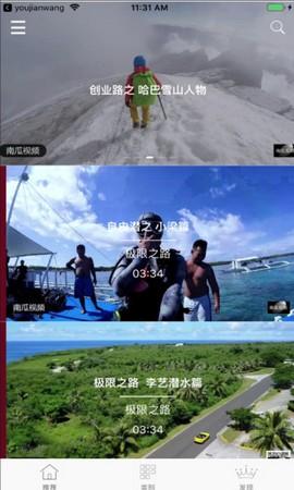 南瓜视频vip破解版v1.2.2截图2