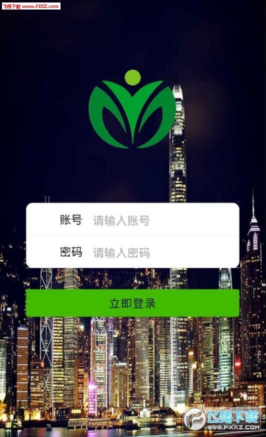 环球公益app官方版v1.0.0截图0
