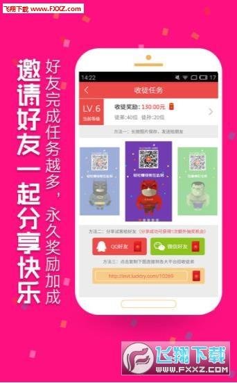 暴龙赚钱app1.0.0截图1