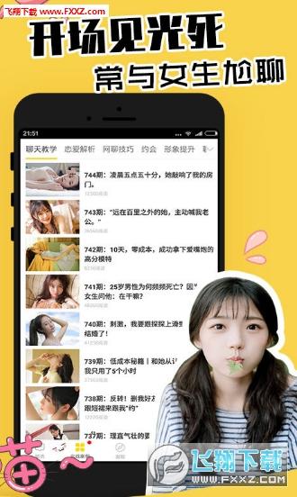 奇米影视盒app1.0截图0