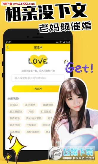奇米影视盒app1.0截图1