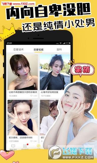 奇米影视盒app1.0截图2