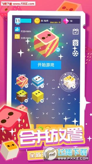 弹跳宝宝手游安卓版1.0.3截图1