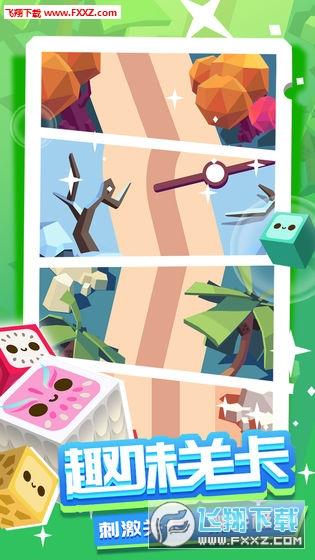 弹跳宝宝手游安卓版1.0.3截图2