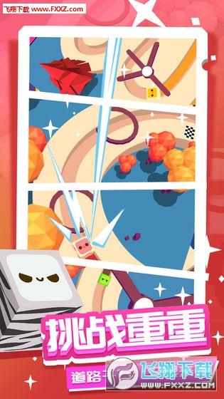 弹跳宝宝手游安卓版1.0.3截图3