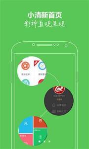 多金喜彩票appv1.0截图2