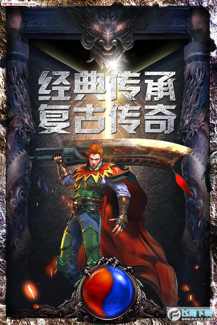 战火英雄官方版1.0.0截图3