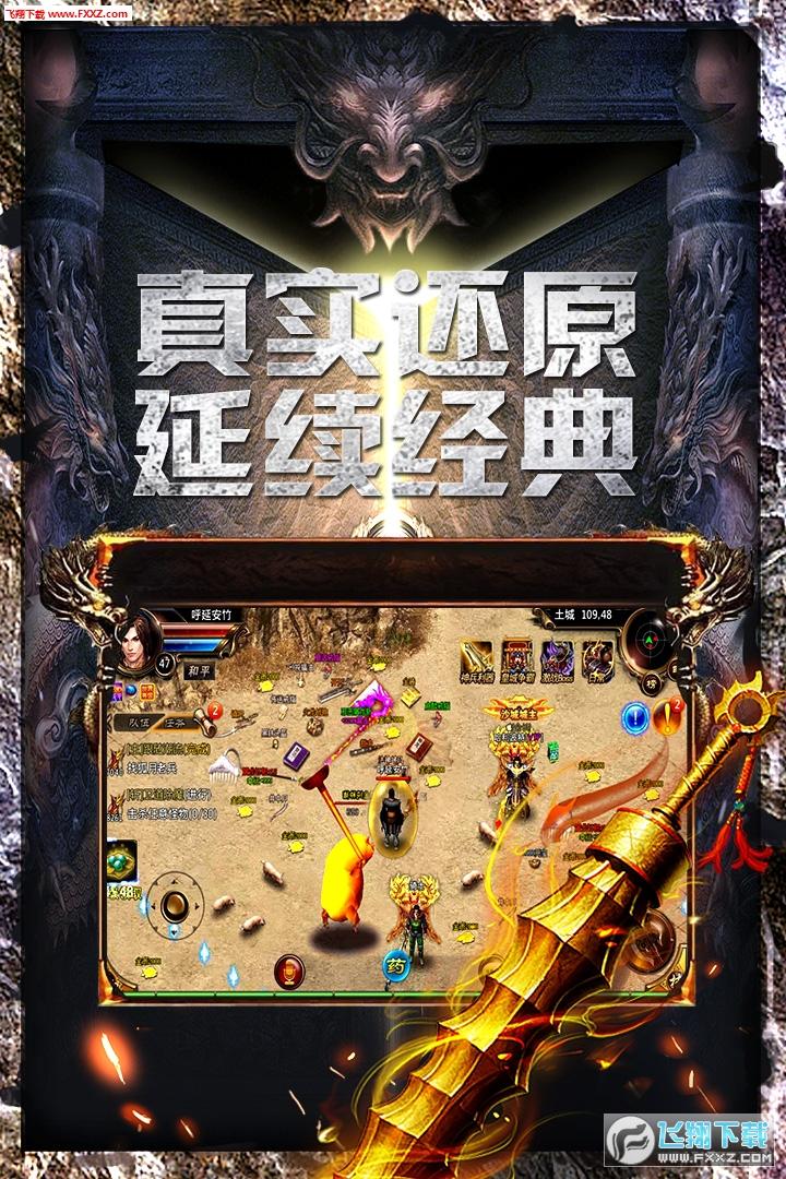 战火英雄官方版1.0.0截图2