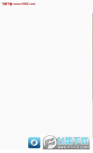 只闻浏览app1.0截图1