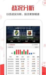 百益彩票appv1.0截图0