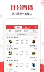 百益彩票appv1.0截图2