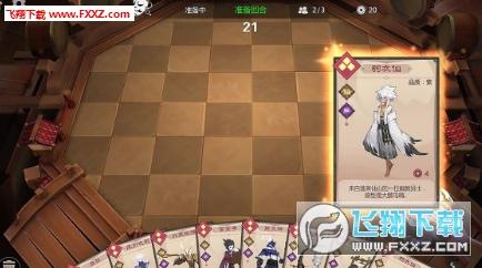 王者自走棋手游1.0截图0