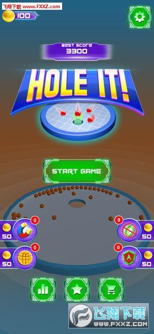 Hole It手游最新版v1.0.0截图2