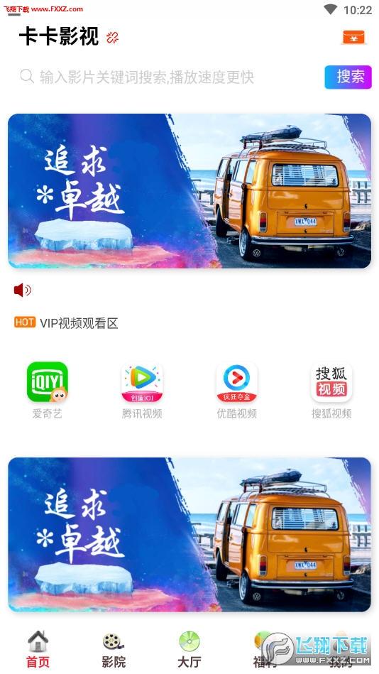 卡卡影视app官方版2.0.17截图0