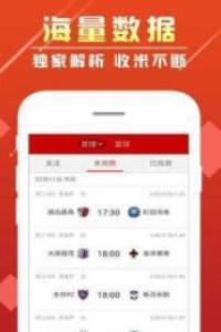 乐仑炫彩排列3计划appv1.0截图2