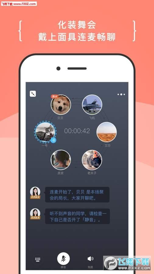 递爪app安卓版1.0.0截图0