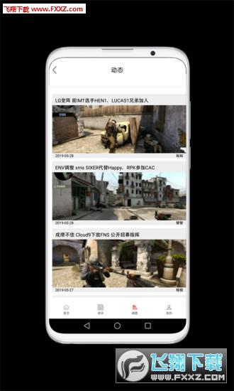雷竟技app安卓版v1.0截图0