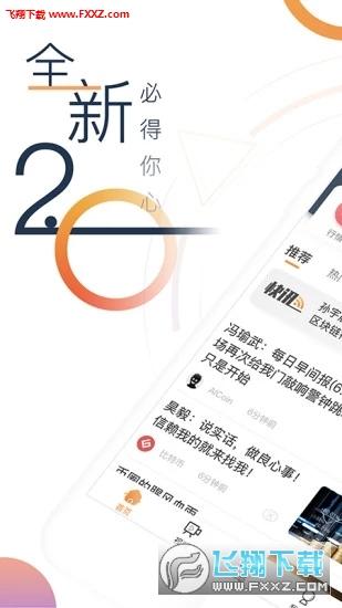 币本搜索app安卓版v2.0.1截图2