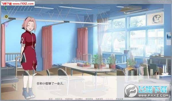 火影同人忍者后宫安卓版v1.0.0截图0