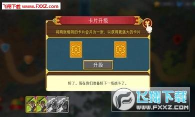 兽人战士离线塔防中文版v1.0.13截图0