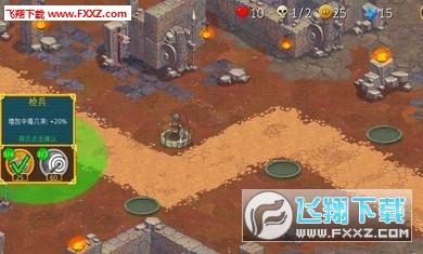 兽人战士离线塔防中文版v1.0.13截图2