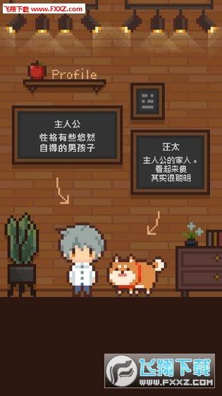 像素小屋逃离不可思议之家中文版v1.01截图2