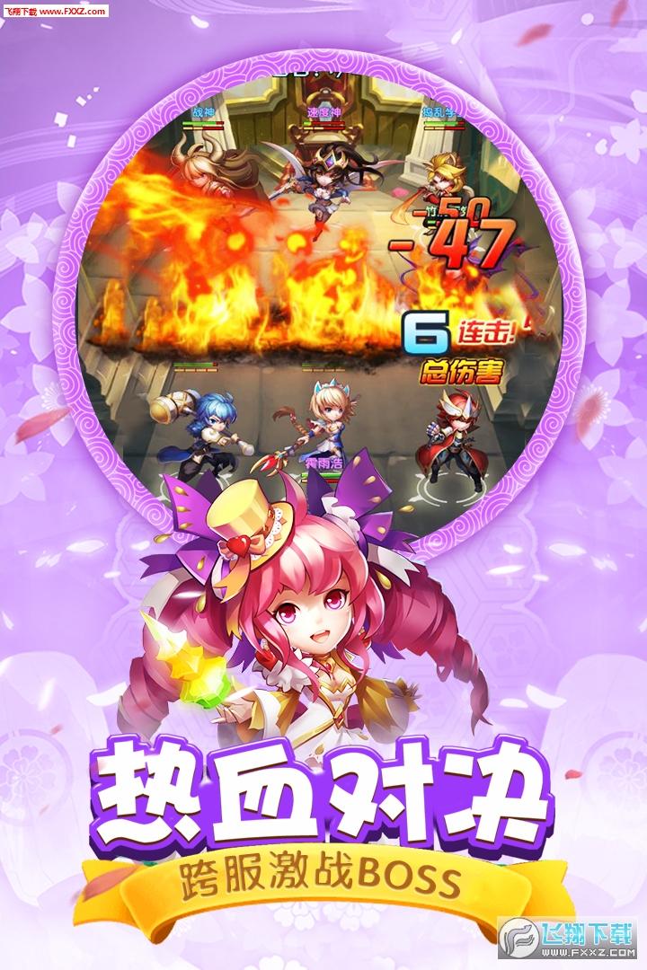 斗罗大陆神界传说2满v飞升版1.0.16截图1