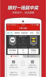 CQ9电子彩票平台v1.0截图0