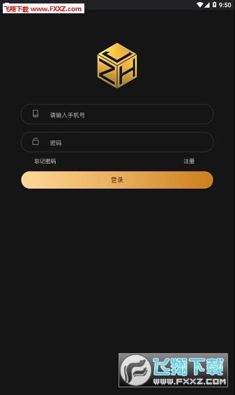 智慧晶app最新版v1.0.0截图1