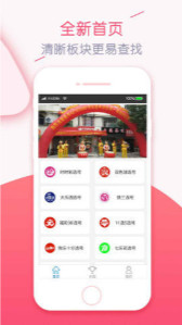 2m永久彩票appv1.0截图0