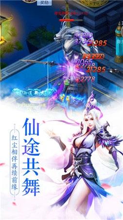 斗罗之战玲珑超V版1.0截图2