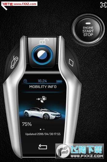 豪车声音模拟器手游v1.0.1截图2