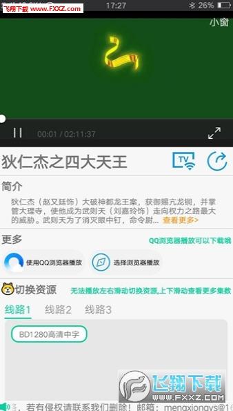 萌熊影视app官方版1.4截图2