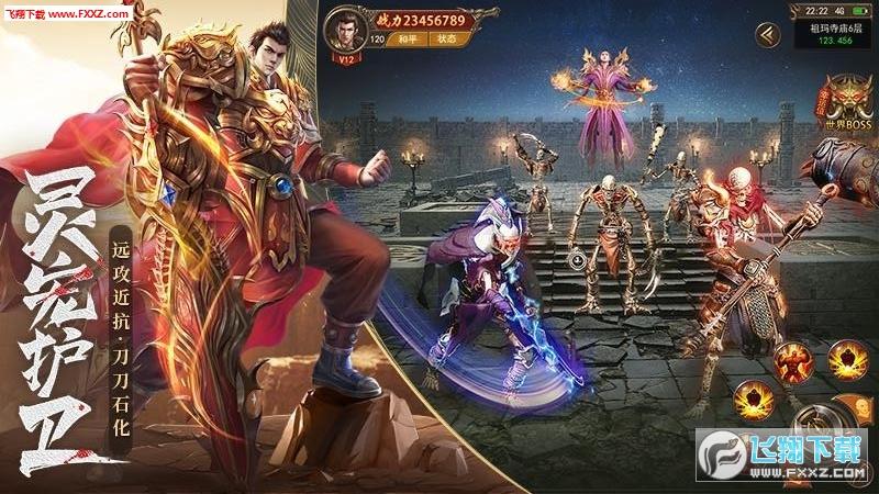王城英雄手游v3.29官方版截图2