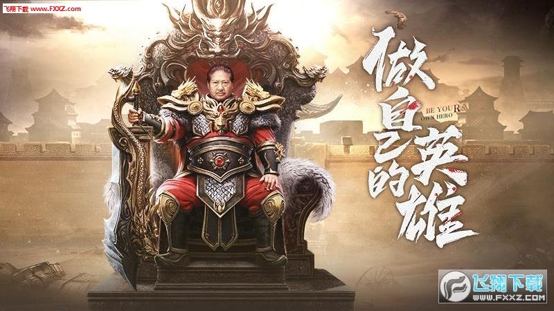王城英雄手游v3.29官方版截图3