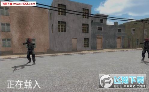 枪战射击突围赛游戏1.0截图2