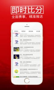 微彩吧彩票appv1.0截图1
