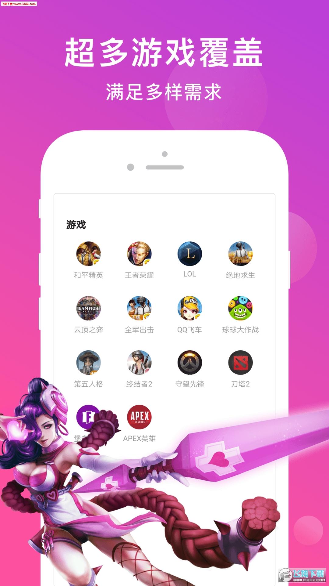 皮队友app最新版1.0.1.0截图0